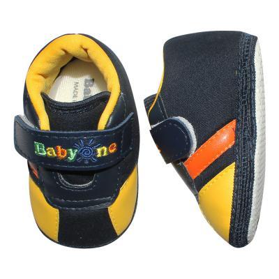 Giày Booties BabyOne 0819