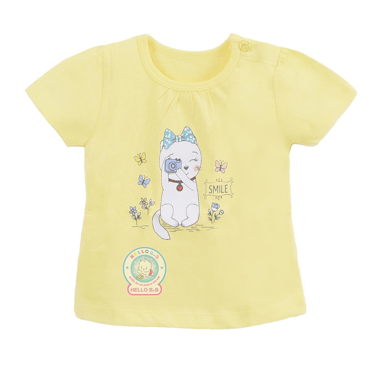 Áo màu bé gái tay ngắn 1180