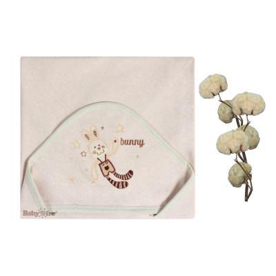 Choàng (ủ) màu tự nhiên 1148