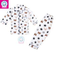 Bộ Pyjamas bông dài bé trai 0187