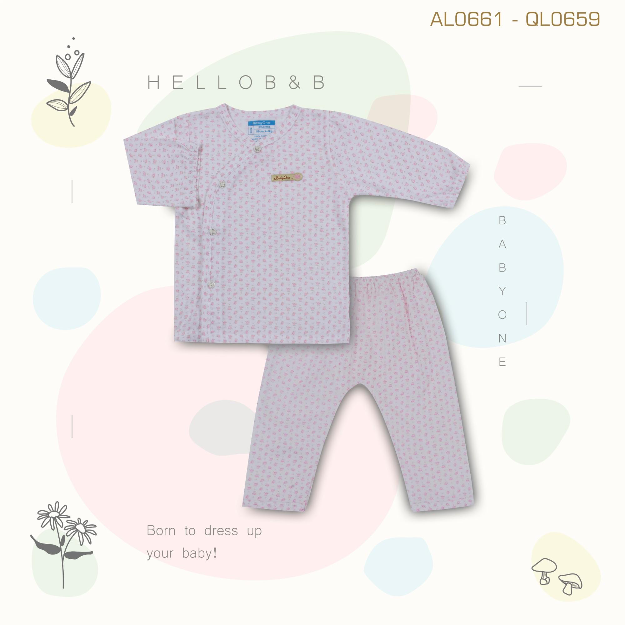 Quần mặc tã bông dài BabyOne 0659