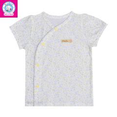 Áo tay ngắn bông dún (BabyOne 660)