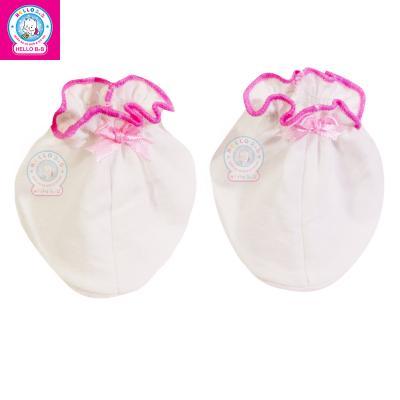 Bao chân trắng (2 cặp) 0211