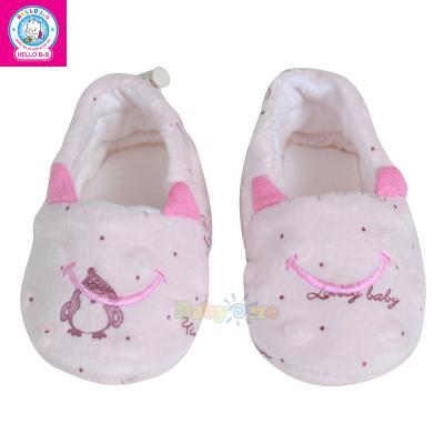 Giày mèo nhung 1041