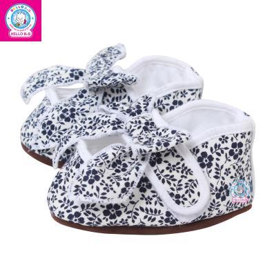 Giày thắt nơ BabyOne 0987