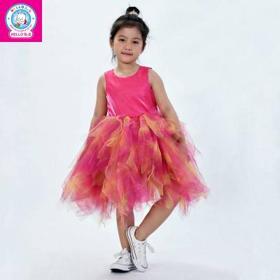Đầm dạ hội 11001 PK (Pink) 0939