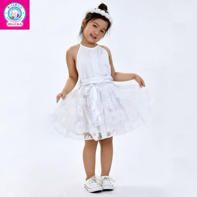 Đầm dạ hội 11005 (White) 0945