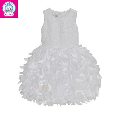 Đầm dạ hội 11002 WH (White) 0940